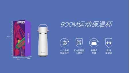 广东红帕创意BOOM电音保温杯价格